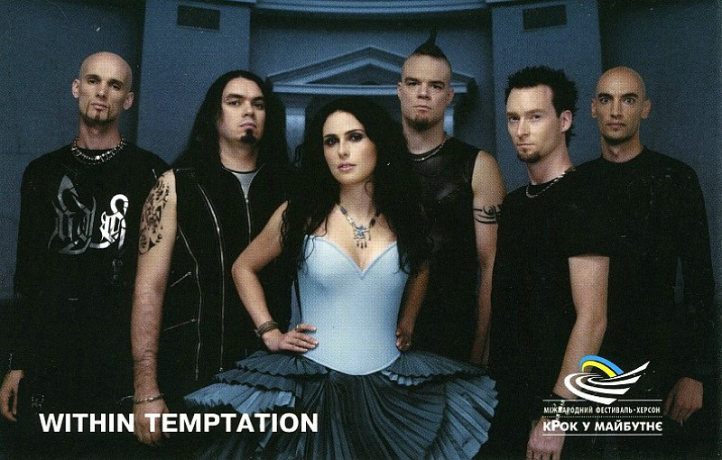 Within Temptation (Нідерланди)